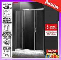Душевая дверь в нишу 160-180х190 смAtlantis PF-17-2 профиль хром, прозрачное стекло