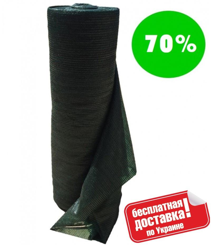 Сетка затеняющая 70% 4м х 50м зеленая Toorineh
