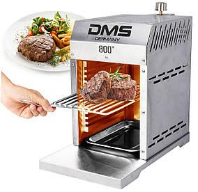 Гриль газовий Німеччина з нержавіючої сталі DMS BG-02 Beef Maker, температура нагріву до 860 ° C