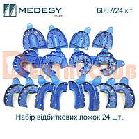 Набір пластикових відбиткових ложок синього кольору (24 шт.) 6007/24Kit  Medesy (Медесі), Італія 6007/kit