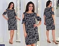 Платье женское летнее с открытыми плечиками в расцветках 39644, фото 1