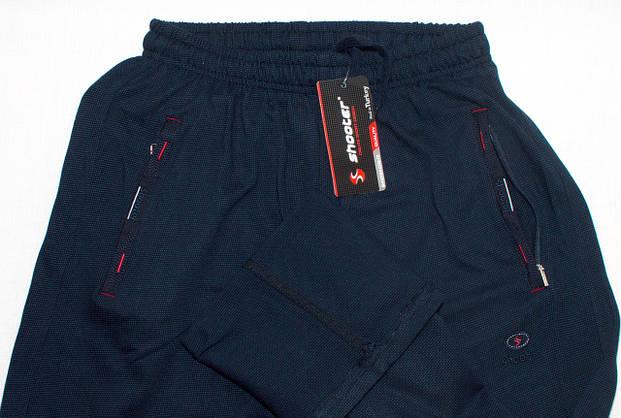 Чоловічі спортивні штани Shooter 4369 (M-3XL), фото 3