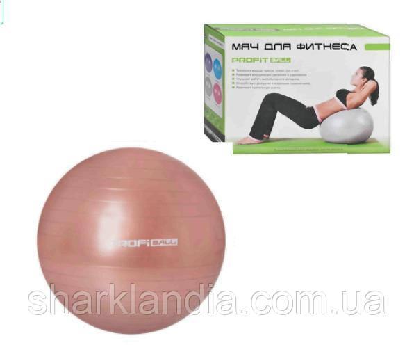 Мяч для фитнеса M 0277 75 см. (Золотой)