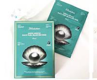 Маска JM Solution Marine Luminous Black Pearl Balancing Mask 3 в 1