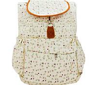 Рюкзак шкільний для дівчинки, рюкзак міський Navigator, 40*30*17 см, бежевий