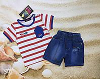 Костюм летний для мальчика, костюм шорты и футболка детский. рост 86