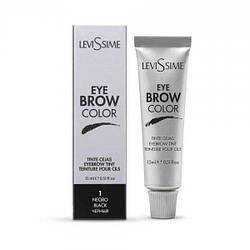 Levissime. Eye brow color. Професійний барвник для брів.