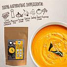 Крем-суп Чечевичный Street Soup 250 г, фото 3