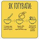 Крем-суп Чечевичный Street Soup 250 г, фото 4