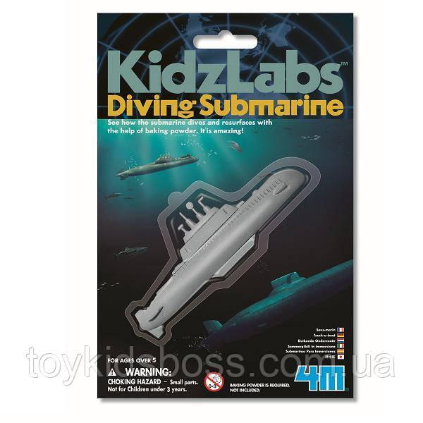 Набір для творчості 4M Підводний човен (00-03212)