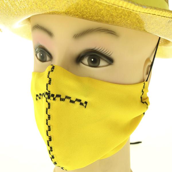 Маска многоразовая Yellow с фиксатором на носу модель 7.42