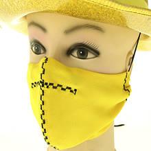 Маска багаторазова Yellow з фіксатором на носі модель 7.42