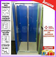 Душевая дверь 80х190 см Atlantis ZDM-80-2 профиль хром/стекло прозрачное