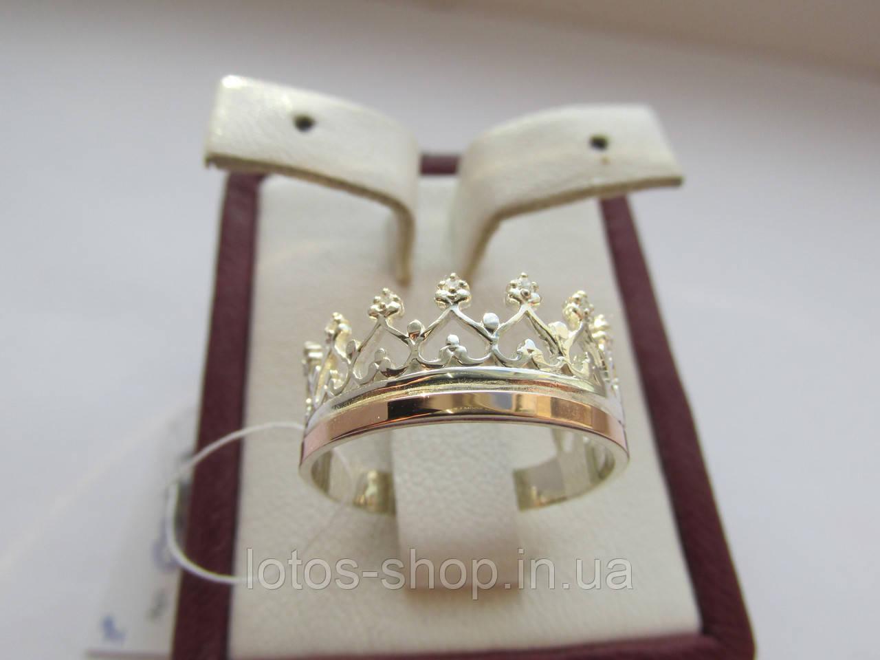 """Серебряное кольцо с золотыми вставками""""Корона"""""""