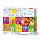 Набор для исследований 4M Кухонная наука (00-05533), фото 5