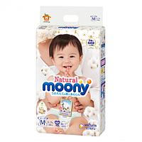 Подгузники Moony Natural M 6-11 кг, 48 шт (Внутренний рынок Японии) 4903111221158