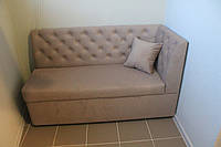 Очень маленький диванчик на балкон (Бежевый)