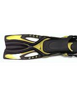 Ласты BS Diver GlideFin (закрытая калоша) 60 см размер 40-41 желтые