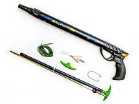 Пневматическое ружьё для подводной охоты Salvimar Predathor Plus 55