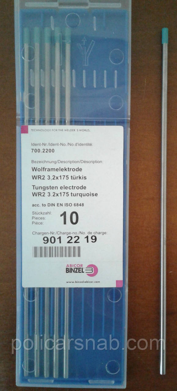 Вольфрамовый электрод WR 2 Ø3.2 мм