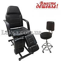 Педикюрное Кресло Кушетка 246Т + стульчик мастера 881