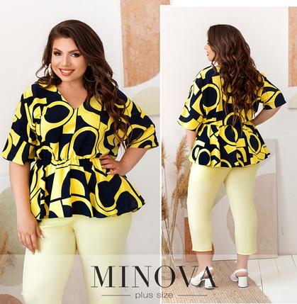 Красивая блуза с баской большого размера цвет желтый Размеры: 50.52.54.56., фото 2