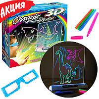 Детская магическая светящаяся доска для рисования (Электронный световой LED планшет 3D Magic drawing board)