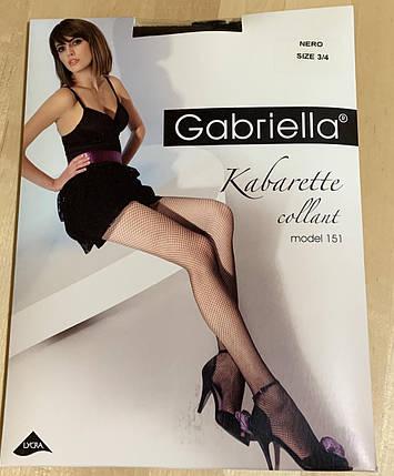 KABARETTE MODEL 151, фото 2