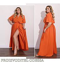 Стильное платье на запах длинное, 50-58, фото 1