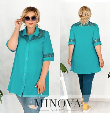 Летняя удлиненная рубашка из батиста голубого цвета с гипюром большого размера Размеры: 56-58, 60-62, фото 2