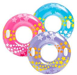 Детский надувной круг Intex 59256 Звёзды 91 см