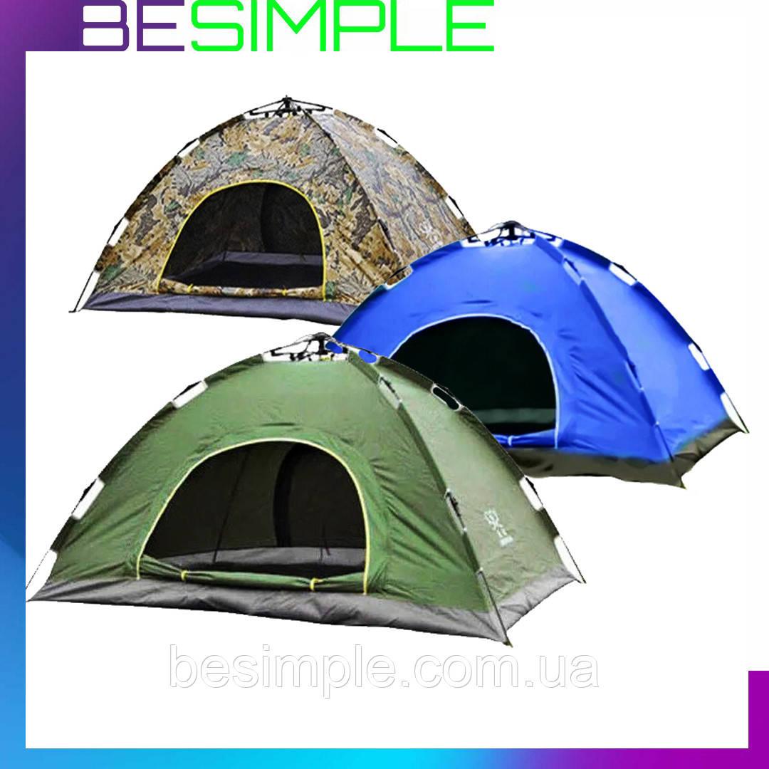 Палатка автомат 4-х местная, туристическая для отдыха и походов Smart Camp, Палатка автоматическая