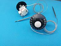 Термостат для контактного гриля 300°, 320°