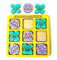 ХИТ!Деревянная игра крестики-нолики,настольная игра кошки-мышки, фото 1