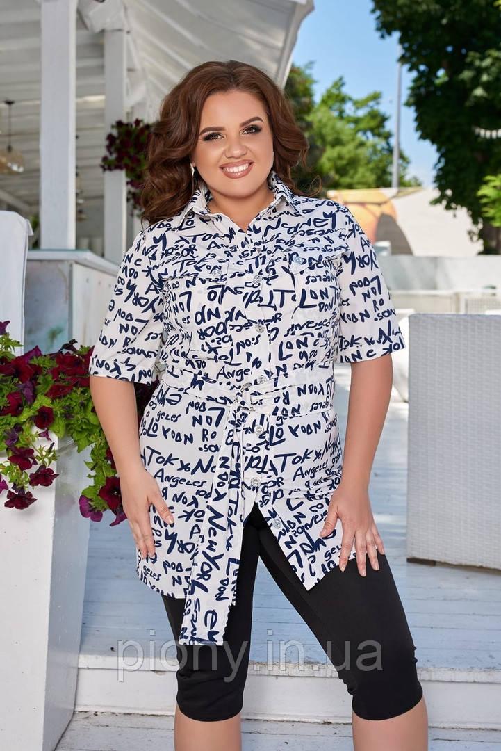 Женская Рубашка принт Батал