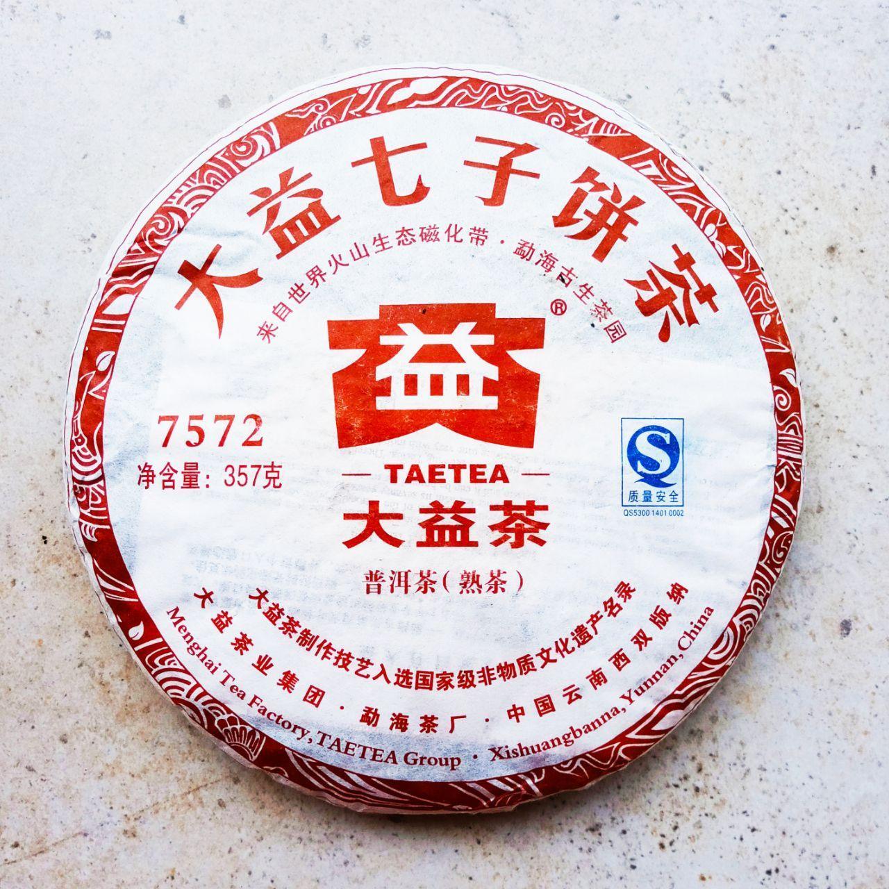 Мэнхайский шу пуер 357 грамм от известного бренда Da Yi (TEATEA) рецепт 7572