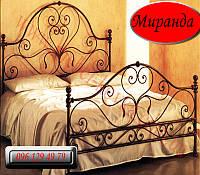 """Кованая кровать двуспальная """"Миранда"""""""