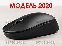 Мышь Xiaomi Mi Dual Mode Wireless/Bluetooth Mouse Silent Edition мышка