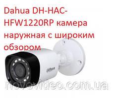 Dahua DH-HAC-HFW1220RP камера наружная с широким обзором