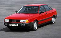 Коврики в салон AUDI 80 (B3) 1986-1991 design 2016 2 шт. передние