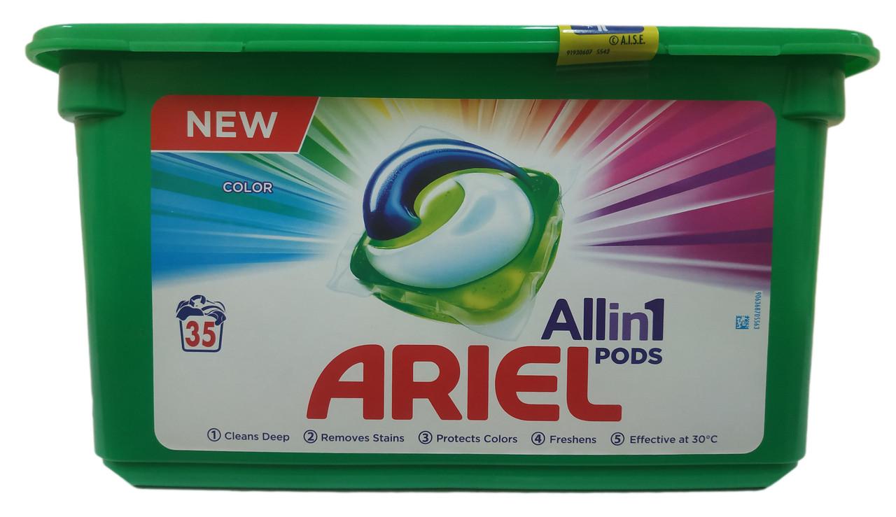 Средство для стирки Ariel 3в1 Color капсулы 35шт.