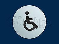 Табличка туалет для інвалідів економ