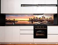 Стеновая панель с фотопечатью город на рассвете, мост, небоскребы, архитектура на самоклеящейся пленке или ПВХ панель Самоклейка 60 х 250 см