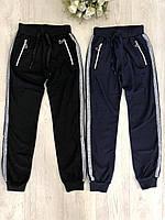 Спортивные штаны для девочек оптом, S&D, 134-164 см,  № CH-6009