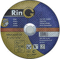 Отрезной абразивный диск для металла Ring 230 х 1,8 х 22