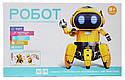 Интерактивный робот Tobbie Robot на сенсорном управлении, фото 3