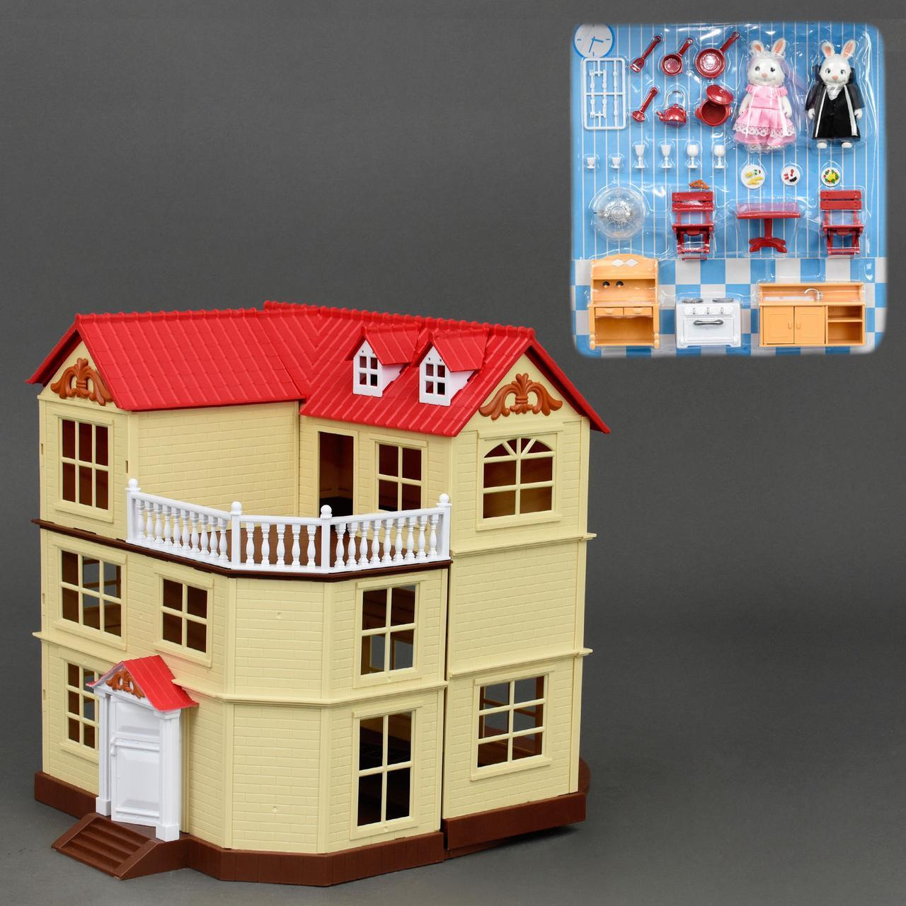 Домик Happy Family 012-10 аналог Sylvanian Families с мебелью и светом,2 фигурки