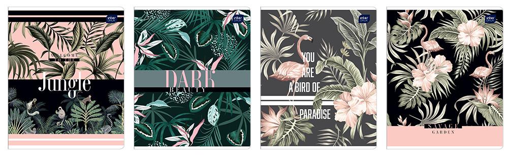 Набор тетрадей ученических Dark Jungle 4 шт А5+ 60#, Interdruk Premium