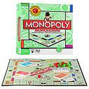 Монополия (Monopoly), настольная игра, фото 4