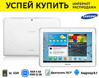 "Самсунг Планшет Samsung Galaxy Tab 10,1"" 8 Ядер 2 Sim 4Гб/32Гб"